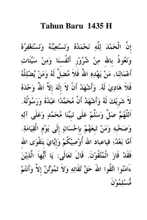 contoh pidato tahun baru hijriah islam