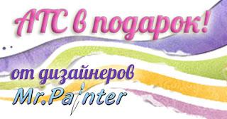 АТС в подарок-22 до 31 декабря