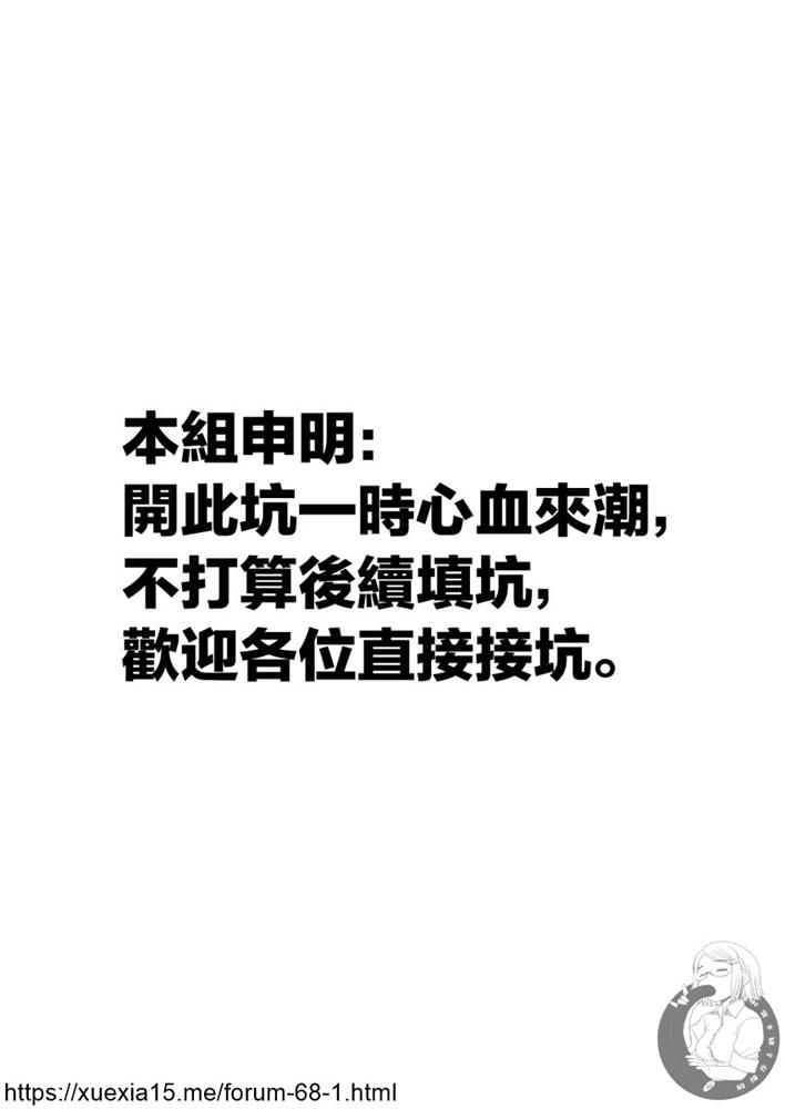 iMENTOR: 01话 - 第1页