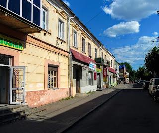 Дубно. Ул. Князя Острожского