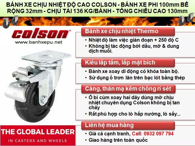 Cách lựa chọn bánh xe đẩy chịu nhiệt độ cao dùng cho các xe đẩy trolley www.banhxepu.net