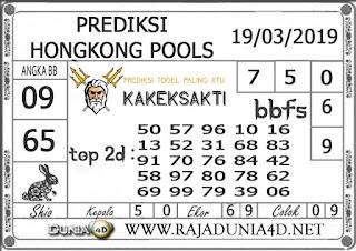 Prediksi Togel HONGKONG DUNIA4D 19 MARET 2019