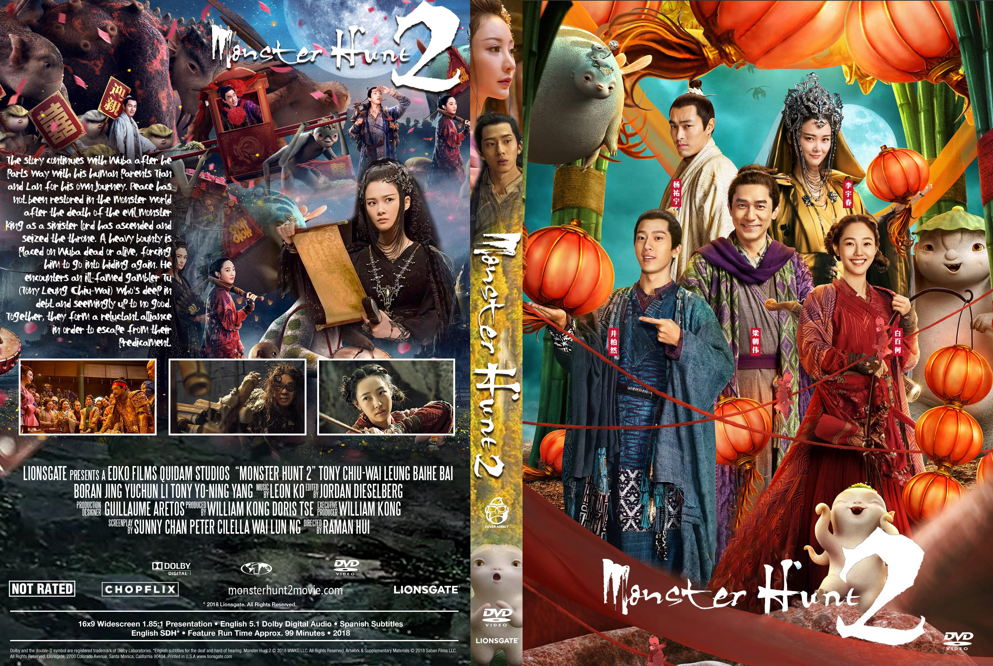 monster hunt 2 movie