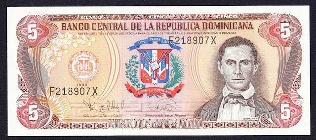 Dominican Republic currency 5 Pesos Oro banknote 1996 Francisco del Rosario Sánchez