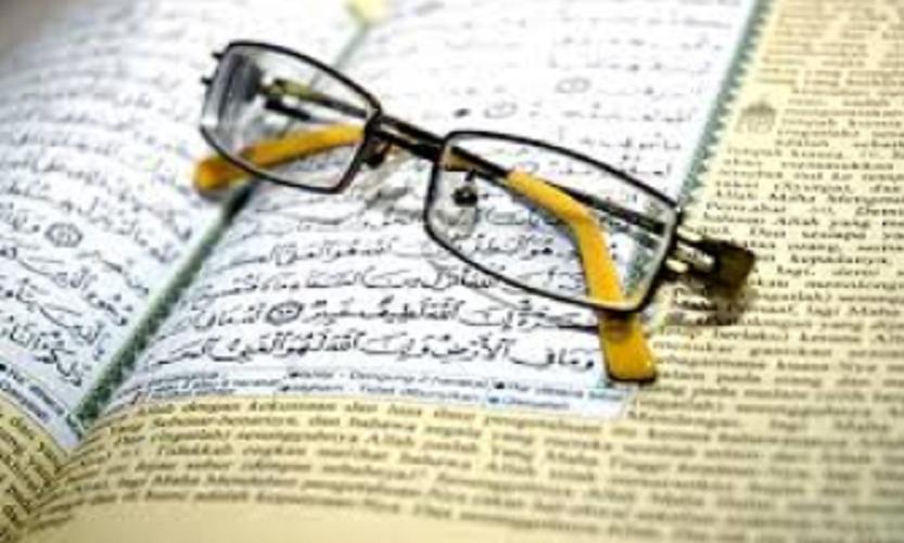 Pengertian Tartib Al-Qur'an dan Bentuk-bentuknya