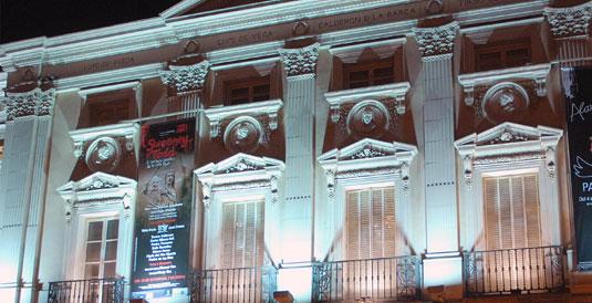 Visitas Guiadas del Teatro Español
