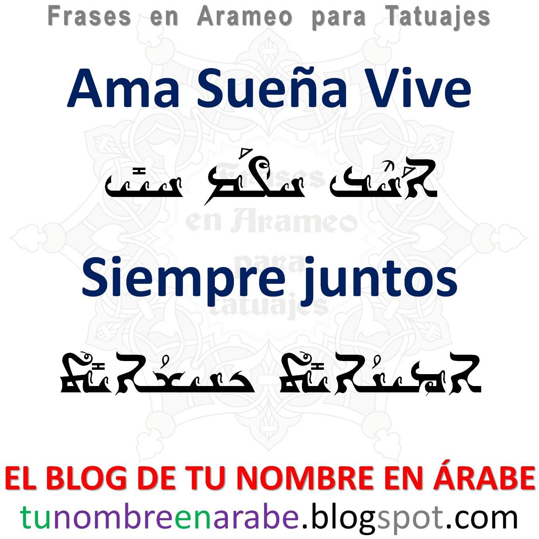 Tu Nombre En Arabe Frases En Arameo Para Tatuajes