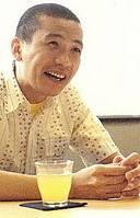 Nishii