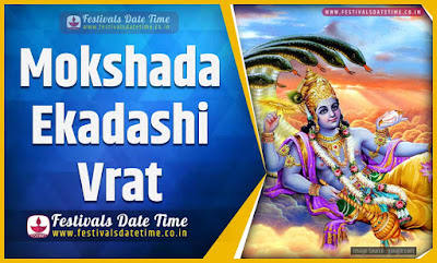 2019 Mokshada Ekadashi Vrat Date and Time, 2019 Mokshada Ekadashi Festival Schedule and Calendar