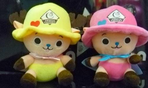 Magenta Gift Shop: Boneka Unik, Lucu Dan Murah Terbaru