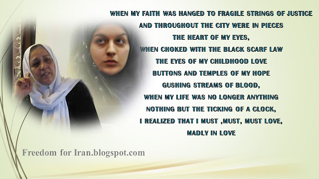 Text of Reyhaneh Jabbari's will