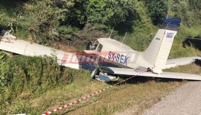 Τραγωδία: Πτώση αεροσκάφους - Νεκροί οι δύο επιβαίνοντες