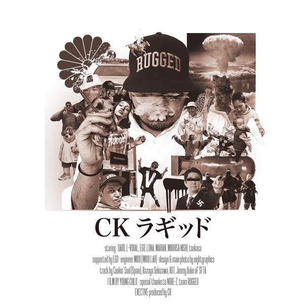 [Single] CK – ラギッド (2015.12.23 /MP3/RAR)