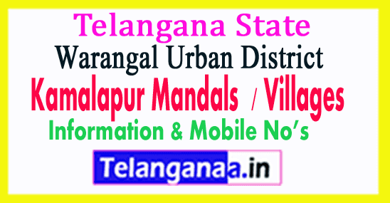 Kamalapur Mandal Villages in Warangal Urban District Telangana