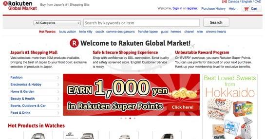 produits asiatiques les meilleurs sites japonais de vente en ligne. Black Bedroom Furniture Sets. Home Design Ideas