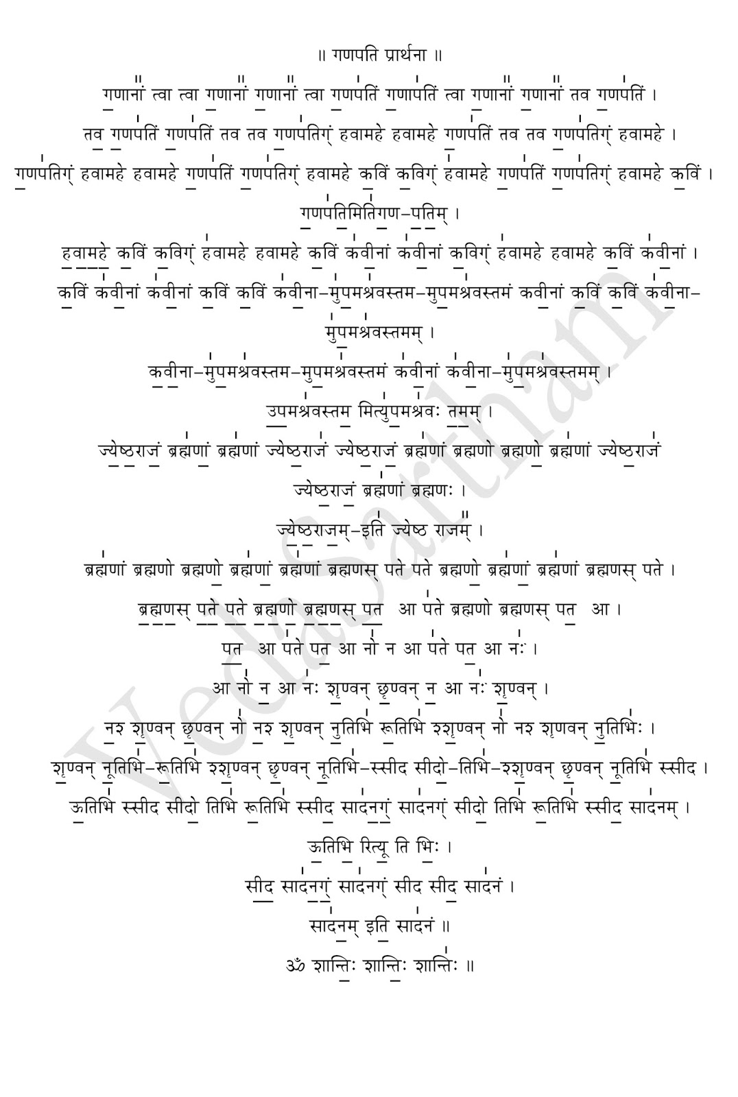narayana suktam lyrics in english pdf