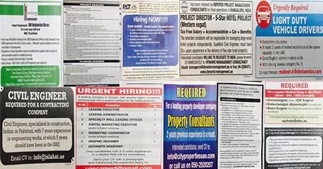 gulf news jobs today 5/7/2017 وظائف شاغرة من جريدة جلف نيوز الاماراتية اليوم .