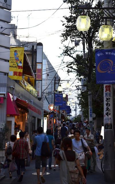 시모키타자와 거리