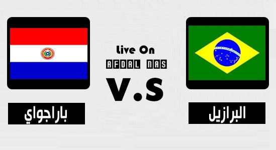 نتيجة مباراة البرازيل وباراجواي اليوم 29-3-2017 فوز منتخب البرازيل بنتيجة اهداف 3-0 في تصفيات كأس العالم 2018