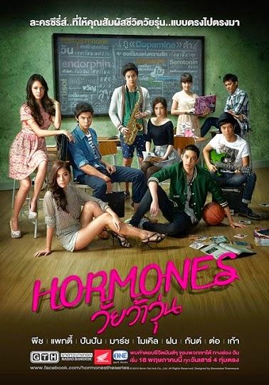 Nonton Film Hormones (2013)
