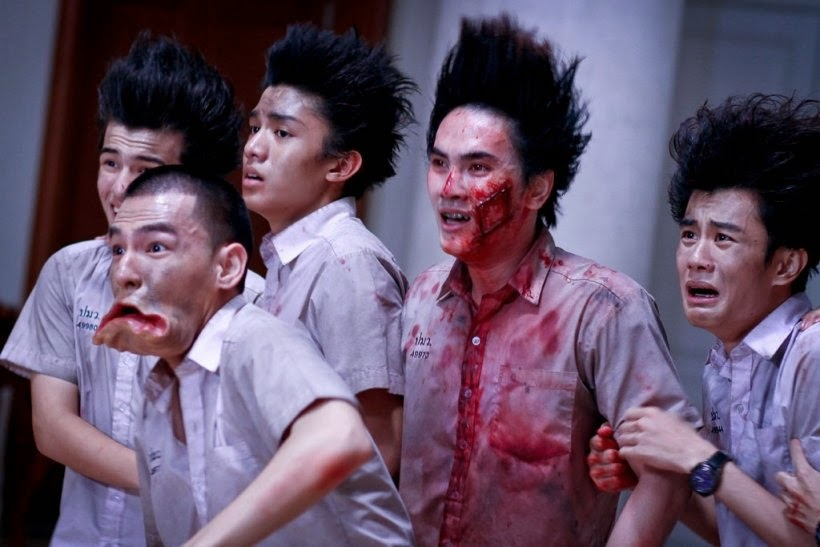 asiatische horrorfilme
