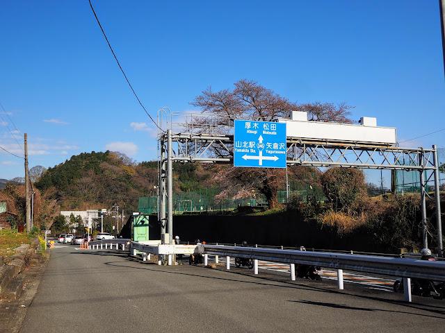 国道246号 樋口橋