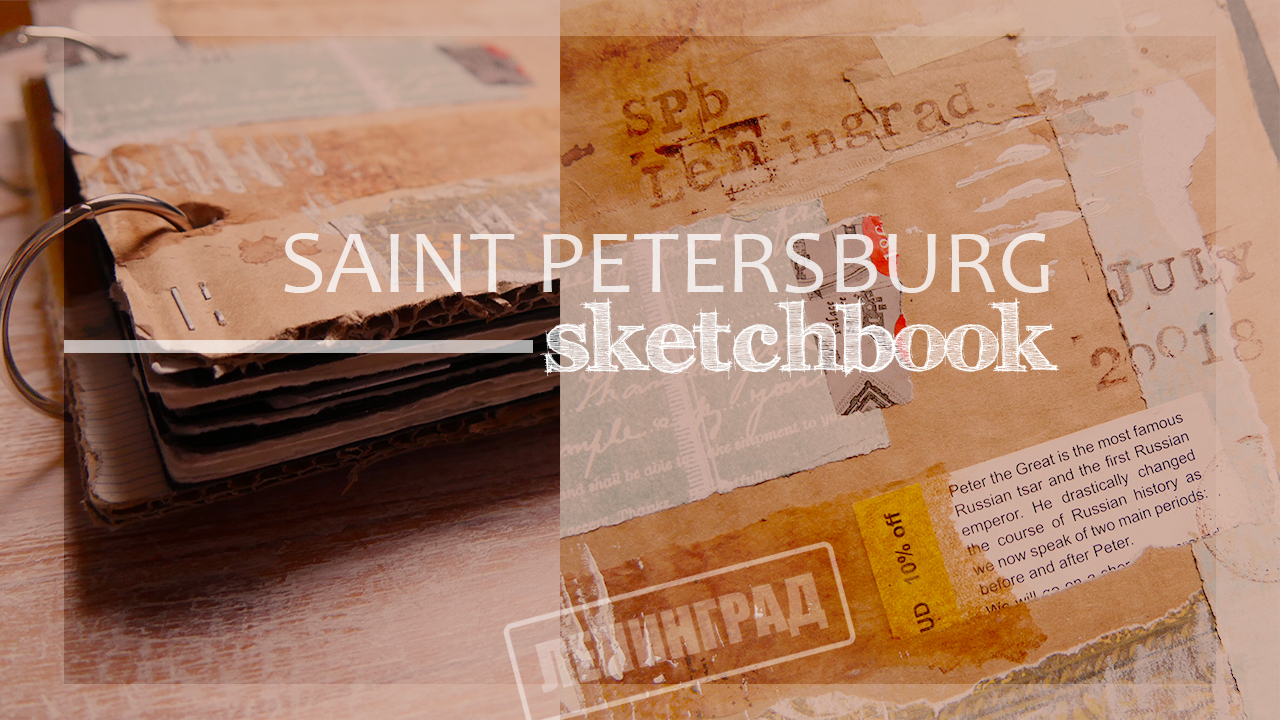 Leningrad Sketchbook Video