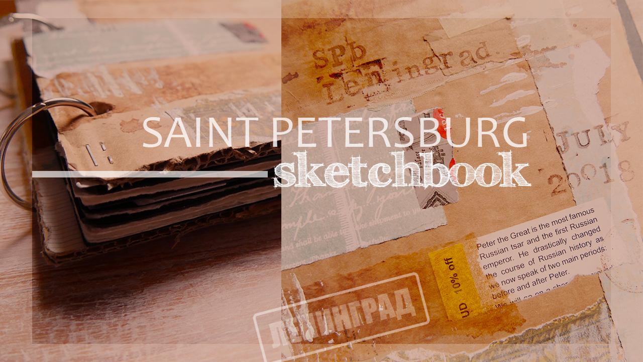 Leningrad Sketchbook Video