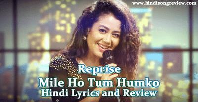 Mile Ho Tum Humko (Neha Kakkar, Tony Kakkar)