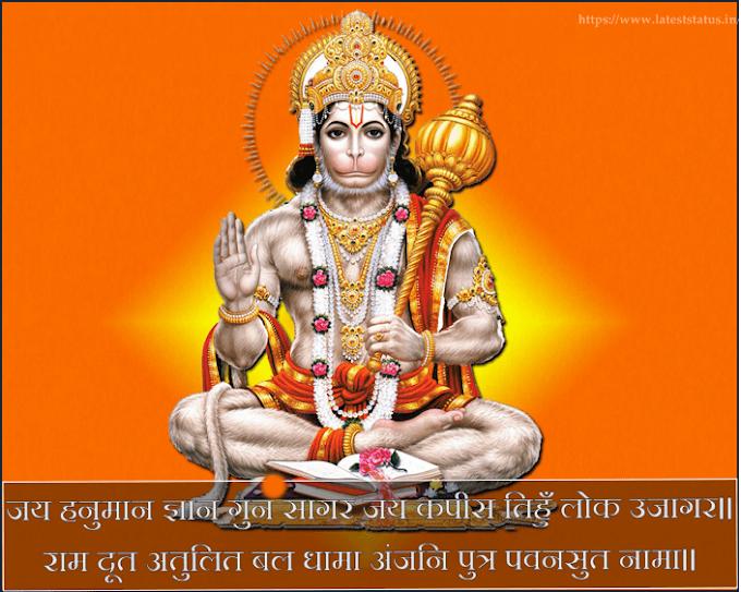 Happy Hanuman Jayanthi - हैपी हनुमान जयंती