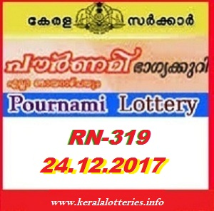 POURNAMI (RN-319) LOTTERY RESULT ON 24 DEC, 2017