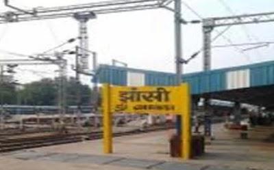 ट्रेन से विदेशी महिला यात्री का बैग चोरी, झांसी जीआरपी में मामला दर्ज