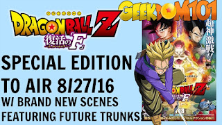 Hình Ảnh Dragon Ball Z Resurrection F Future Trunks Edition