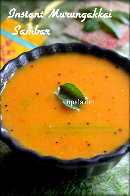 Srivilliputhur special Kappal Kuzhambu/Instant Murungakkai Sambar without dal