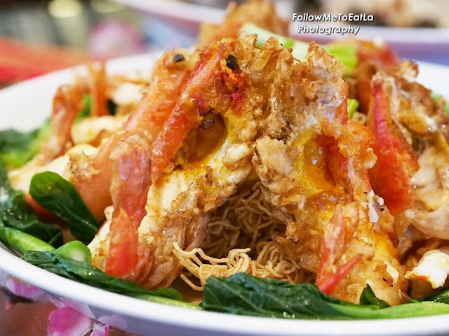 Braised Egg Noodles With Fresh Water Prawns
