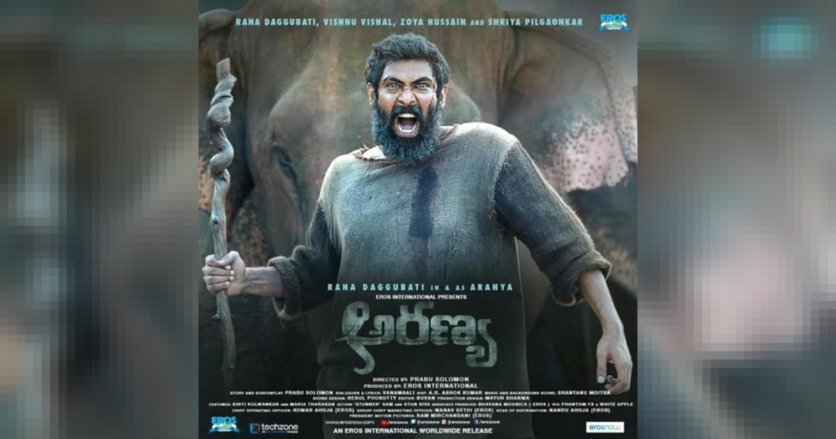 Coronavirus: Aranya Movie Hero Rana offer for comic lovers