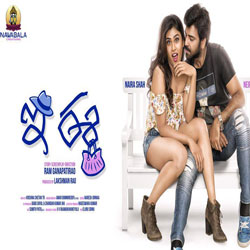 E Ee (2018) Telugu Movie Audio CD Front Covers, Posters, Pictures, Pics, Images, Photos, Wallpapers