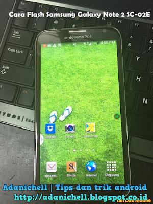 Cara Flash Samsung Galaxy Note 2 SC-02E