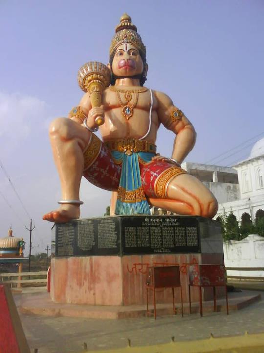 Panchmukhi Ganesh Wallpaper Hd Bhagwan Ji Help Me Jay Big Hanuman Wallpaper
