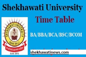 Shekhawati University Sikar Time Table & Admit Card 2016