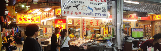 Chinese seafood dinner