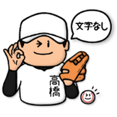 Baseball sticker for Takahashi :SIMPLE