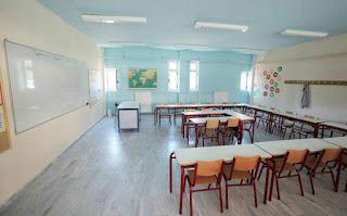 Διευθυντές σχολείων γίνονται... απουσιολόγοι για εκπαιδευτικούς