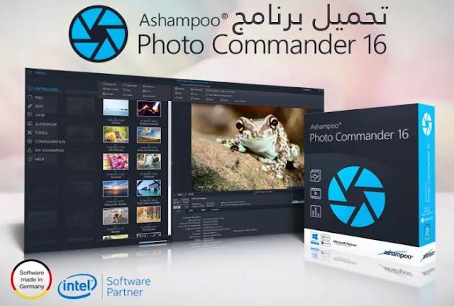 تحميل برنامج ashampoo photo commander 16 كامل