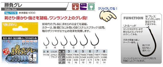 http://www.kinryu-hline.co.jp/shop/?p=43