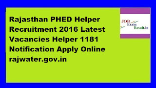Rajasthan PHED Helper Recruitment 2016 Latest Vacancies Helper 1181 Notification Apply Online rajwater.gov.in