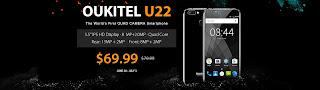 عرض وتخفيض مميز على هاتف Oukitel U22 الذي يتميز بأربع كاميرات