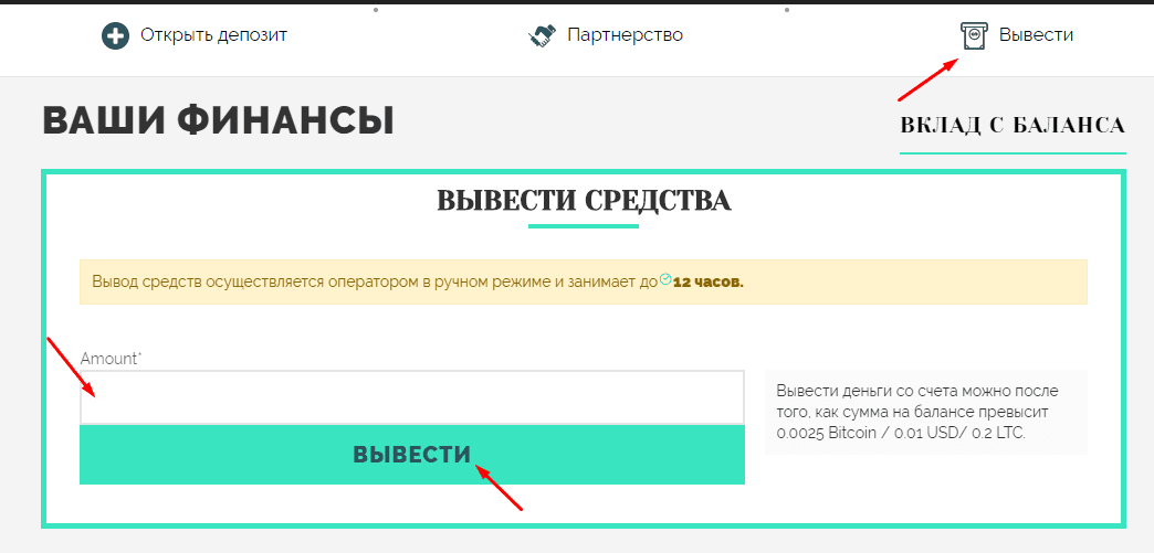 Регистрация в Charisma Finance 4