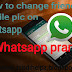 Whatsapp me friend ki profile picture kaise change kare, whatsapp trick (prank)