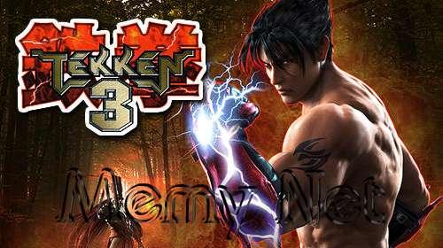 لعبة تيكن 3 Tekken كاملة برابط مباشر من مديا فاير